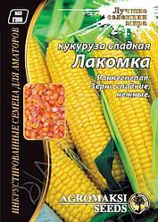 Кукуруза сахарная Лакомка 20 гр Agromaksi