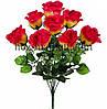 Букет Розы в бутоне с добавками 45см (№324)