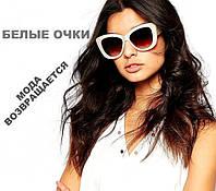 Очень светлая подборка: белые солнцезащитные очки
