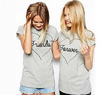 Парные футболки Друзья/ Навсегда