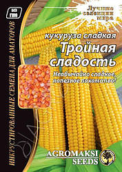 Кукуруза сахарная Тройная сладость 20 гр Agromaksi