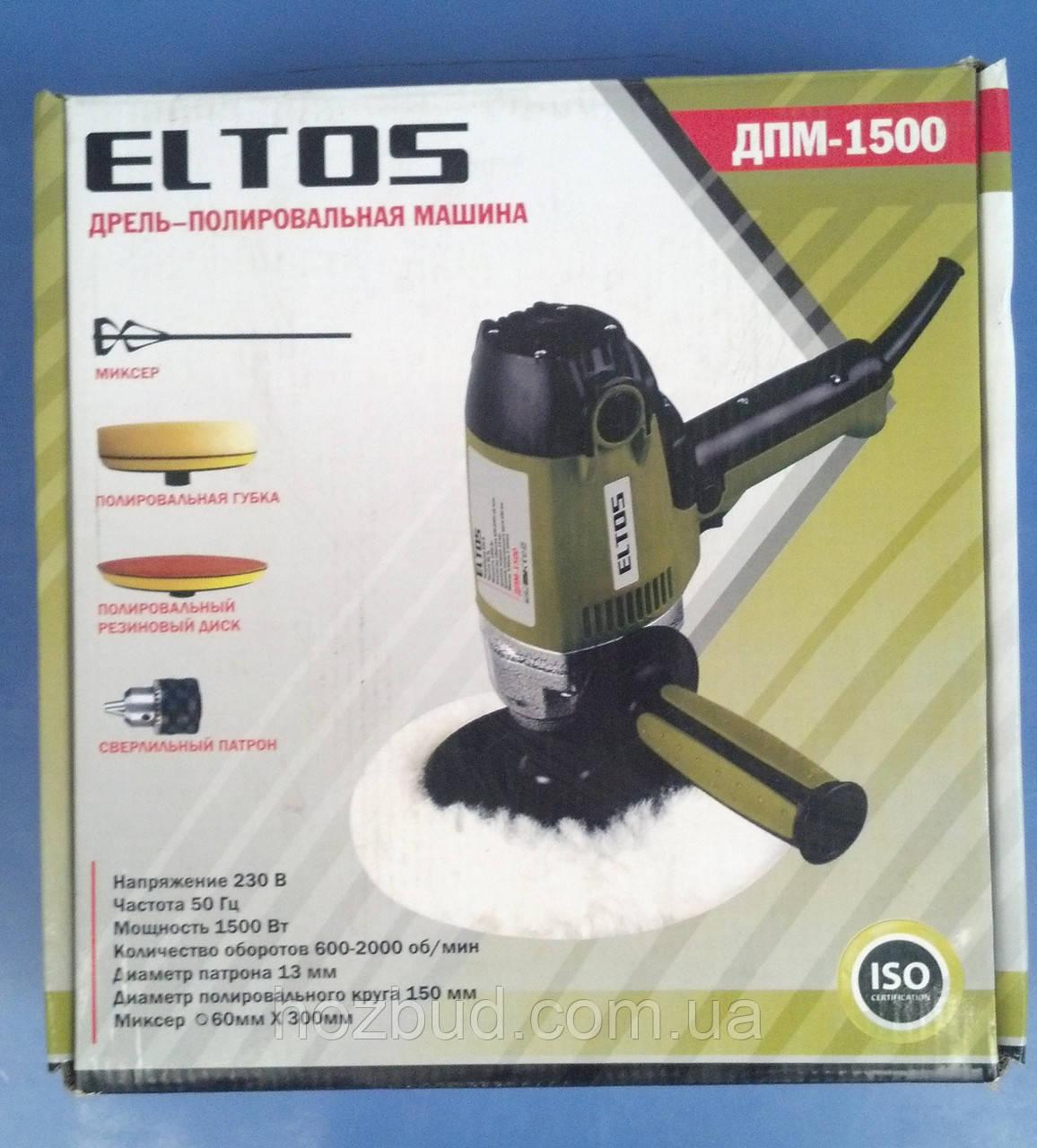 Дрель-полировальная машина Eltos ДПМ-1500