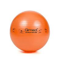 Фитбол - Qmed ABS Gym Ball 25 см. Гимнастический мяч для фитнеса. Оранжевый