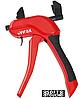 Ручной аксиальный пресс Virax 12-20 мм