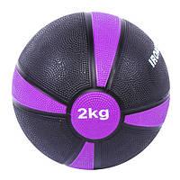 Мяч медбол тренировочный IronMaster (4/1) 2kg, d=19cm, фото 1