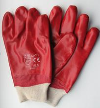 Перчатки с полным пвх покрытием