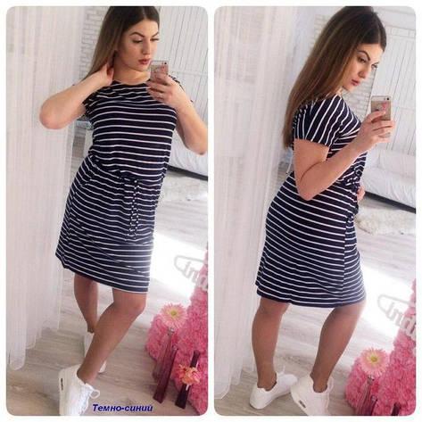 e0f9ca7f9d2 Платье женское полуприталенное в полоску темно-синее большие размеры ...