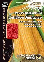 Кукуруза сахарная Сладкое детство 20 гр Agromaksi