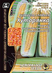 Кукуруза сахарная Хуторянка 20 гр Agromaksi