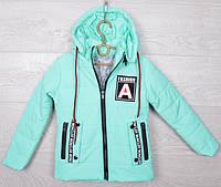 """Куртка детская демисезонная """"A Fashion"""" для девочек. 4-8 лет (104-128 см рост). Мята. Оптом., фото 1"""