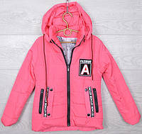 """Куртка детская демисезонная """"A Fashion"""" для девочек. 4-8 лет (104-128 см рост). Коралловая. Оптом."""