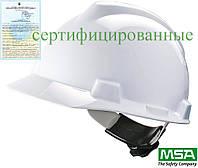 Каска V-GARD, изготовленная из полиэтилена HDPE MSA-KAS-VG W