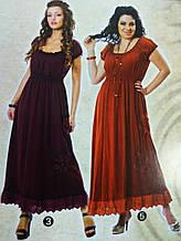Платье терракотовое в пол с кружевом , вываренный мененный хлопок размеры 48-54