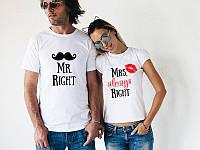 Парные футболки Мистер и Миссис Райт