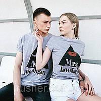 Парные футболки Мистер/Миссис Хулиган