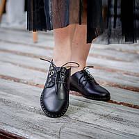 Женские туфли из натуральной кожи на шнуровке. Без каблука.