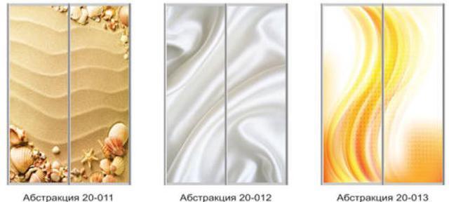 Шкаф-купе Артмебель Фотопечать, фото 20