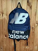 Рюкзак New Balance, очень практичный и  удобный (реплика)