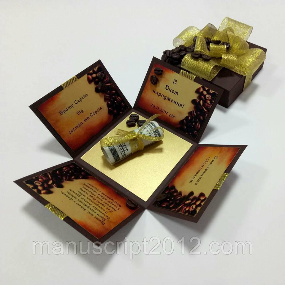 "Коробочка для грошей або подарунку ""КАВА"""