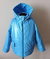 Детская куртка для девочки голубого цвета деми, фото 1
