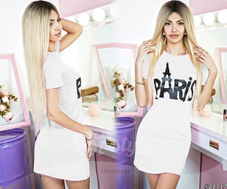 """Платье-туника женское повседневное """"France"""" белое большие размеры"""
