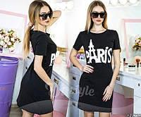 """Платье-туника женское повседневное """"France"""" черное большие размеры"""
