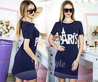 """Платье-туника женское повседневное """"France"""" темно-синее большие размеры"""