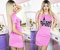 """Платье-туника женское повседневное """"France"""" розовое большие размеры"""