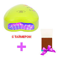 УФ Лампа Сердце Global Fashion 9W светодиодная с таймером LED-13D + набор одноразовых пилочек