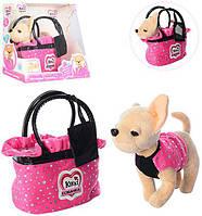 Собачка в сумочке Кикки Kikki, 22см, муз(укр), в сумке, на батарейке в корбке
