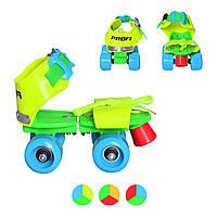 Ролики 4-колесные квадровые детские
