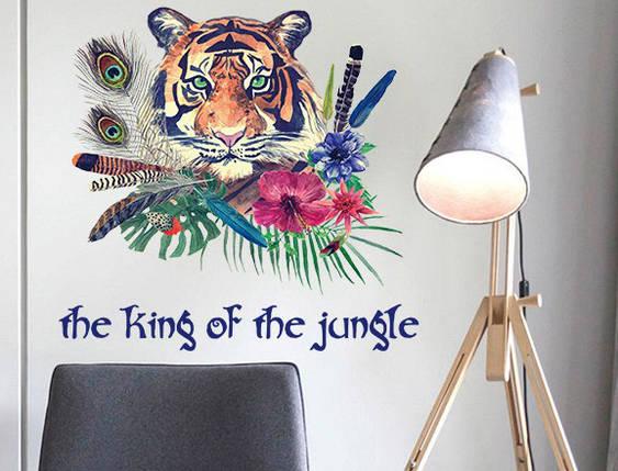 Інтер'єрна наклейка на стіну Бохо Тигр SK7056, фото 2