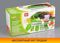 Овощерезка Nicer Dicer Plus ОРИГИНАЛ, мультирезка, кухонный комбайн