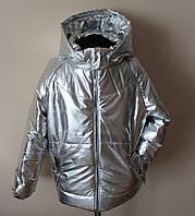 Детская куртка для девочки серебро демисезонная, фото 1
