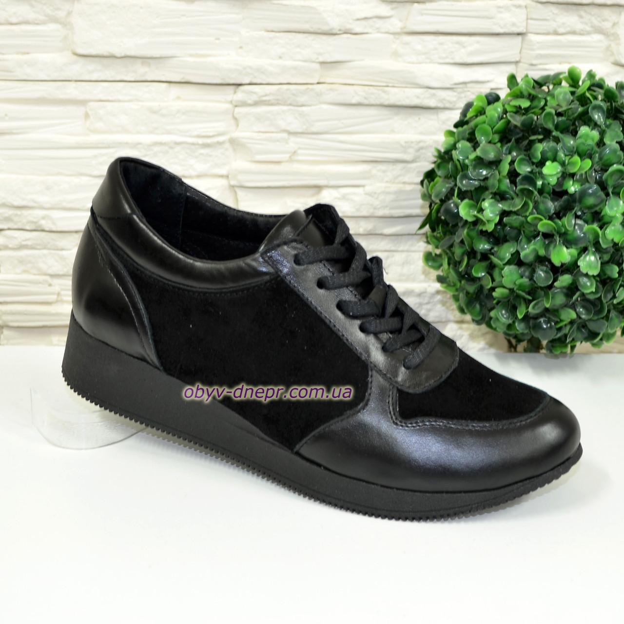 Стильные черные туфли-кроссовки женские на шнуровке