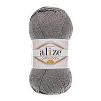 Alize Cotton Baby soft (Ализе Коттон Беби софт) 197 темно-серый меланж