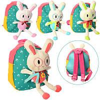 Рюкзак с фигуркой игрушкой зайчик (рюкзак для садика и прогулок), 24-20-8 см, 888