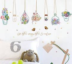 Інтер'єрна наклейка на стіну Квіти SK7057, фото 3