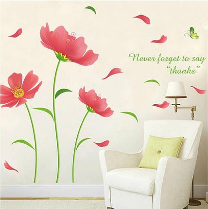Интерьерная наклейка на стену Цветы XL8189, фото 2