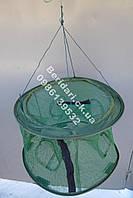 Раколовка цилиндрическая на 5 входов d= 50см