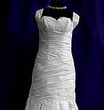 """Свадебное платье """"Льдинка"""""""", фото 2"""
