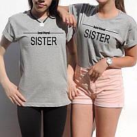 """Парные футболки """"Сёстры"""""""