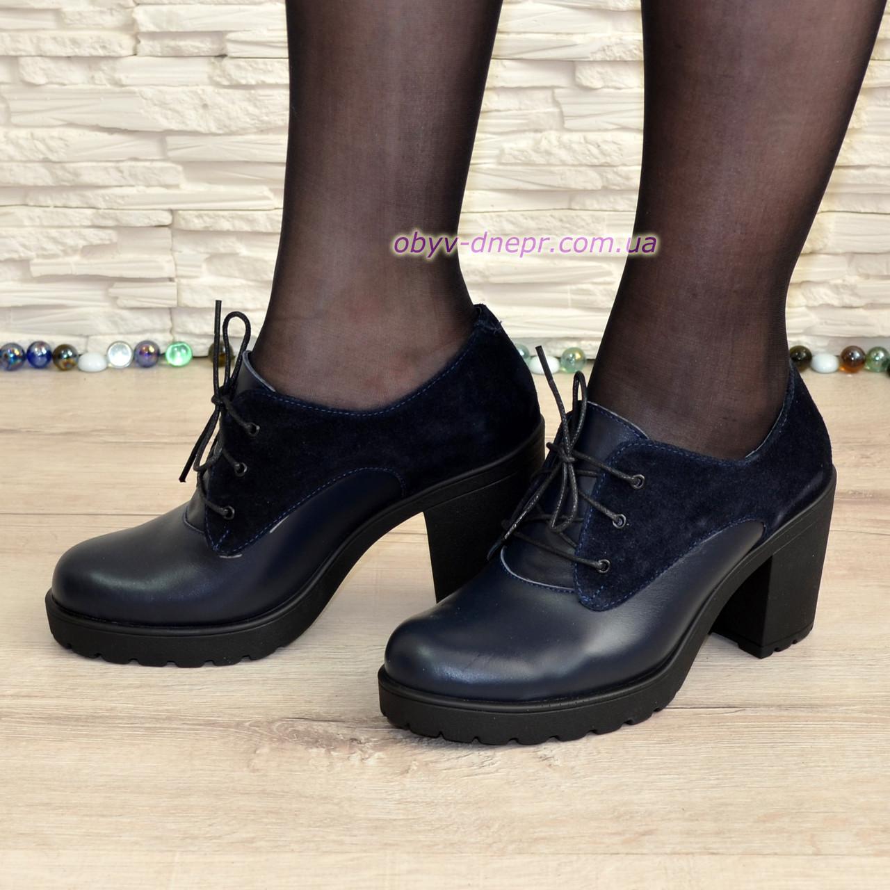 Женские синие туфли на устойчивом каблуке