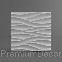 Гипсовые 3Д/3D панели ПОТОК, фото 3