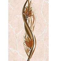 Керамічна плитка Олександрія бежева декор 20х30 см