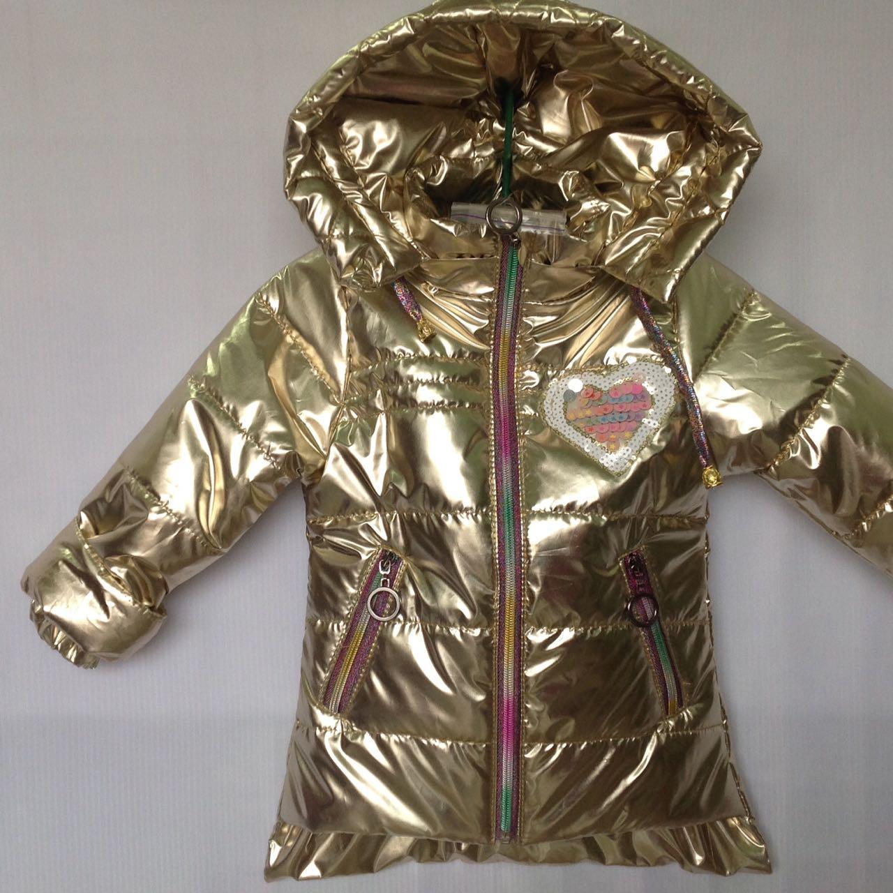 """Куртка детская демисезонная """"Popular"""" для девочек. 1-5 лет (86-110 см). Светлое золото. Оптом."""