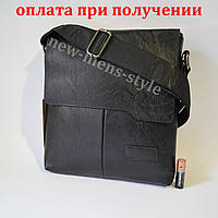 fe517a01cf60 Мужская кожаная фирменная сумка барсетка Cantlor Polo классика купить