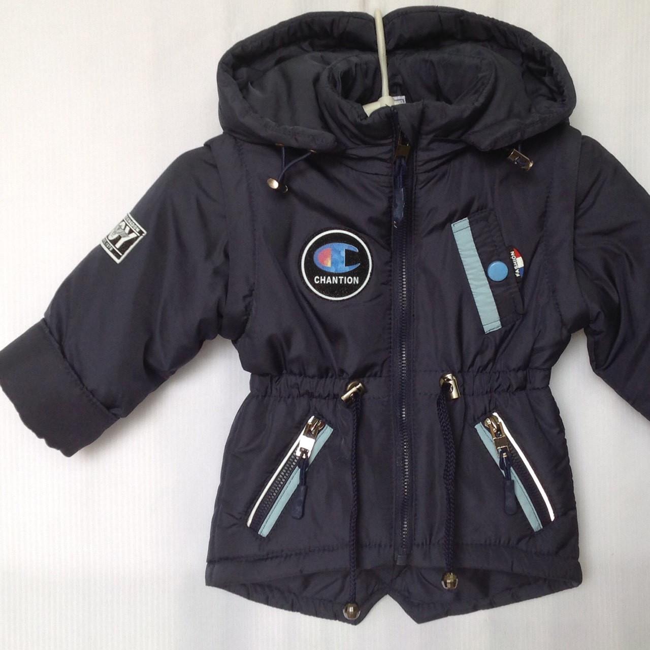 """Куртка-трансформер детская демисезонная """"Change"""" для девочек. 1-5 лет (86-110 см). Черная. Оптом."""