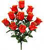 Букет Розы в бутоне 51см (№144)