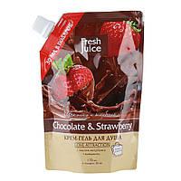 Крем-гель для душа Fresh Juice шоколад и клубника 200мл